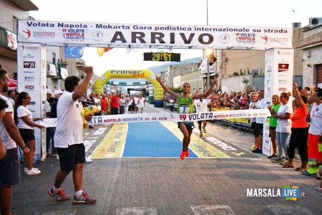 Il vittorioso arrivo di Yassine Rachik nell'edizione 2015