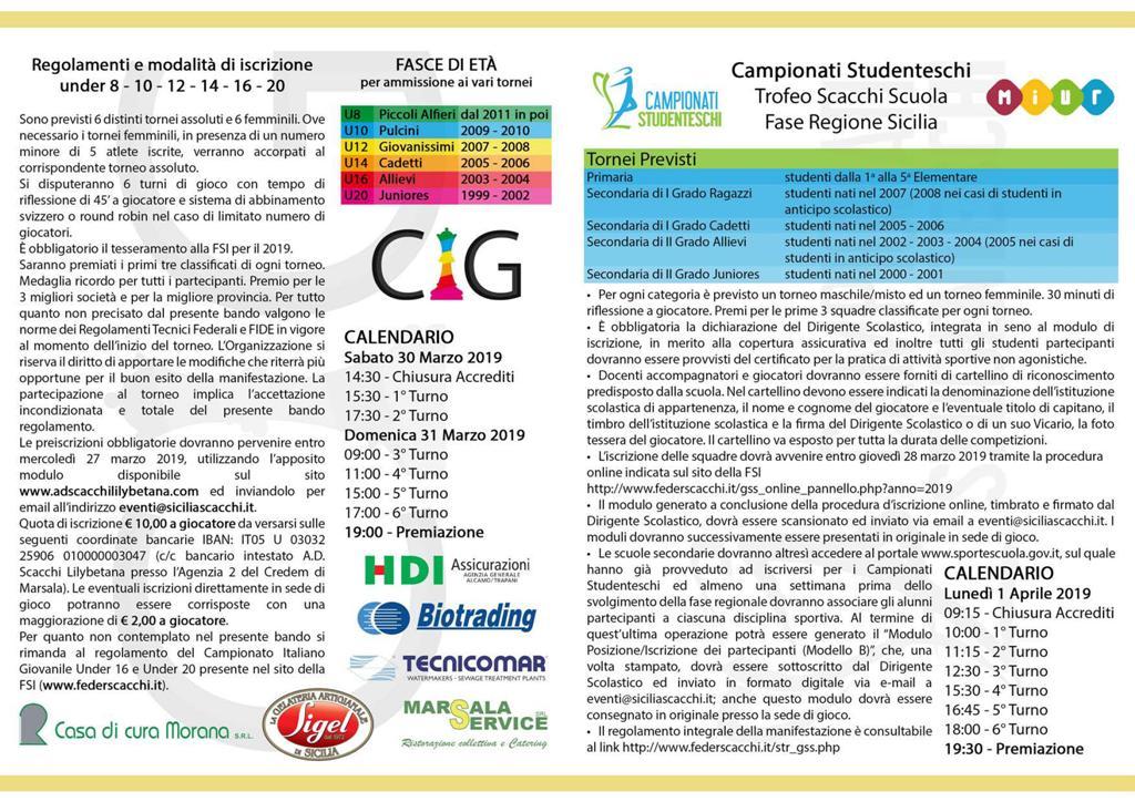 Marsala, Memorial Giovanni Piazza. Campionato Regionale Giovanile scacchi (1)