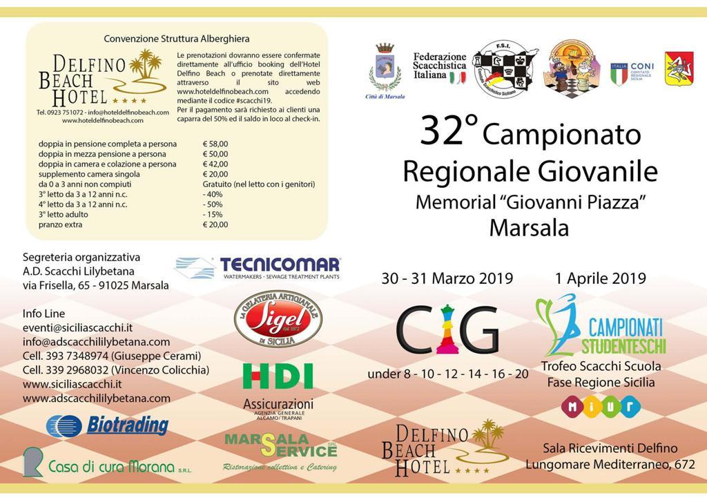 Marsala, Memorial Giovanni Piazza. Campionato Regionale Giovanile scacchi (2)
