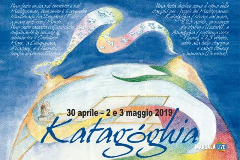 Marsala, trapani 2019 - katagòghia