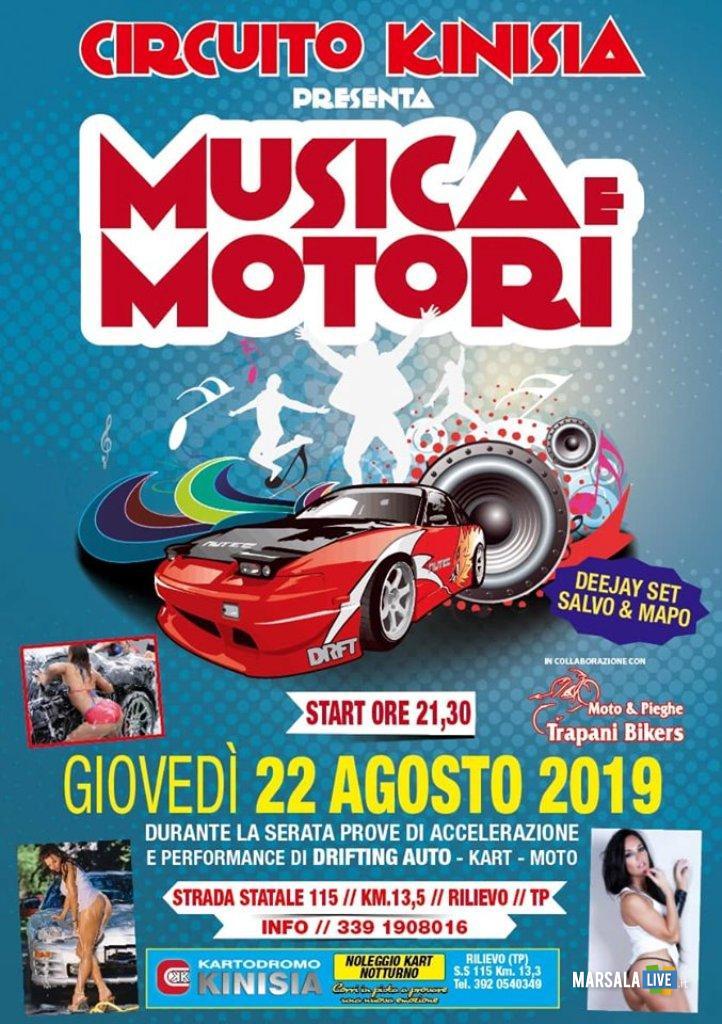 Musica & Motori, Circuito Kinisia di Rilievo