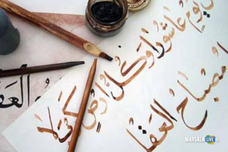corso-di-arabo